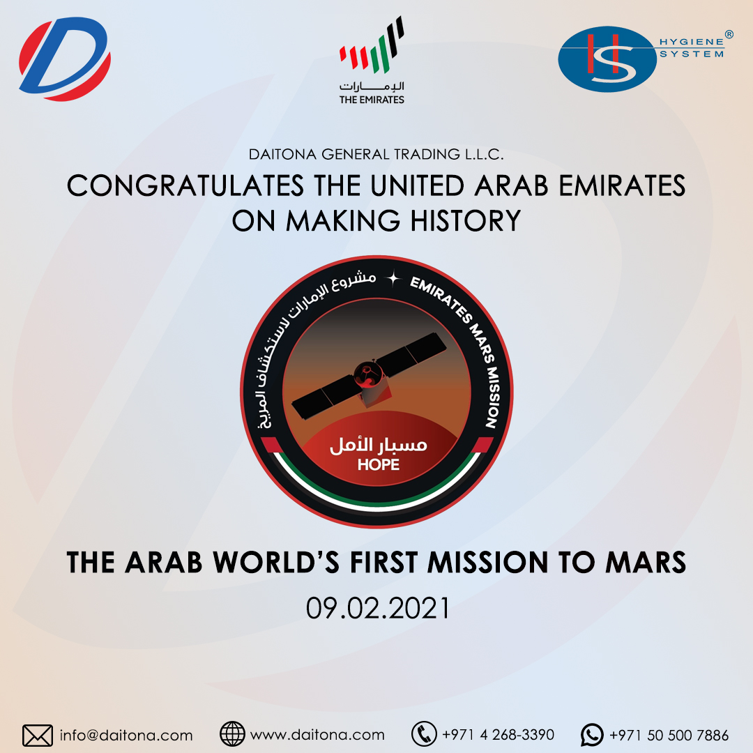 Congratulations to the UAE! Emirates Mars Mission