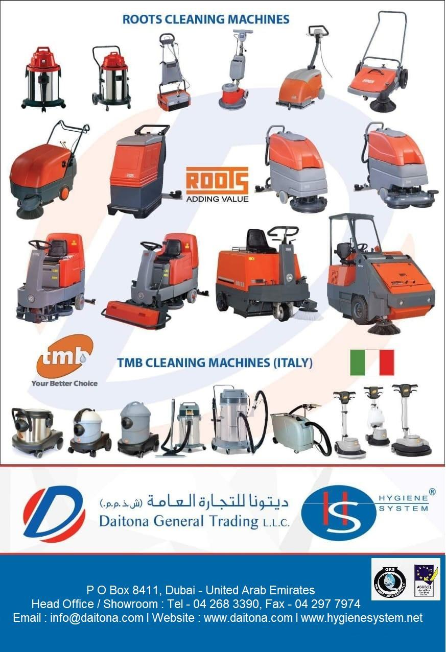 Find the perfect floor cleaning machines at Daitona
