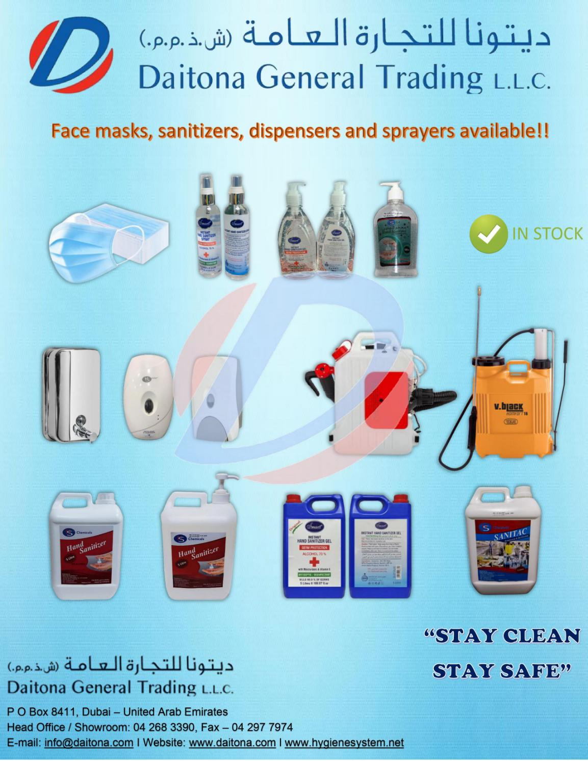 Face Mask,Hand Sanitizer Spray And Gel,Sprayer and Disinfectant