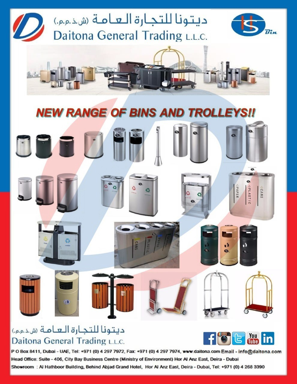 Hs Stainless Steel Bins and Trolleys New Stock was Arrived