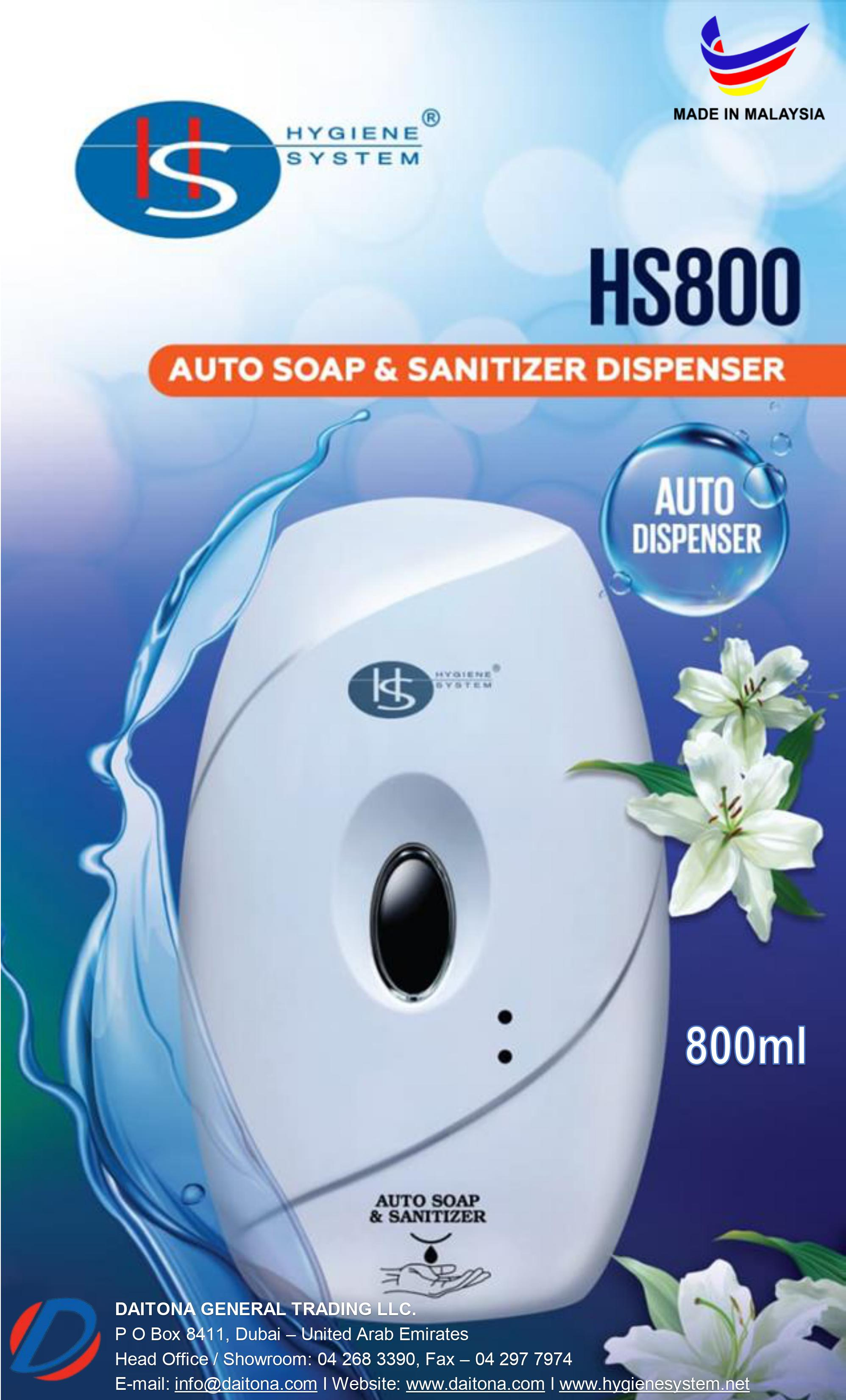Auto Soap And Hand Sanitizer Dispenser HS800