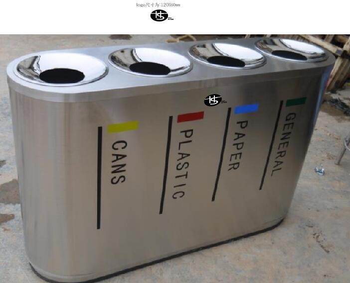 HS-102 4 COMPARTMENTS RECYCLE BINS